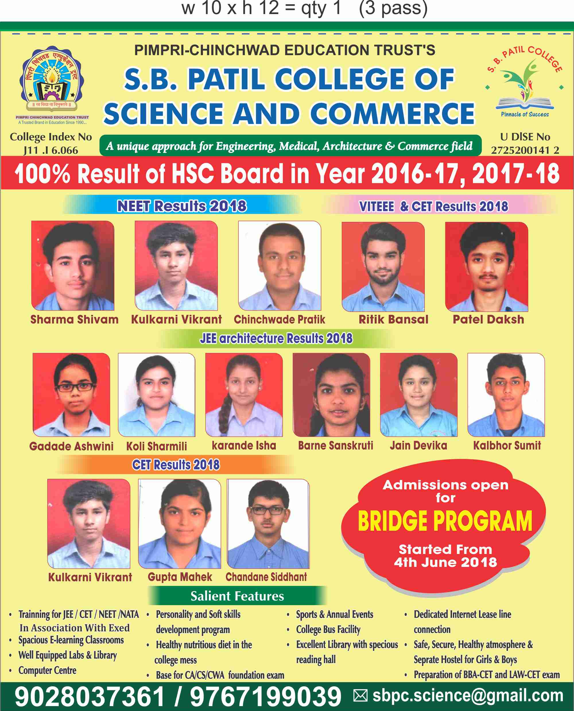 best scinece and commerece college